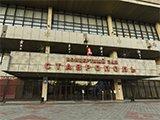 Ставропольский Дворец культуры и спорта