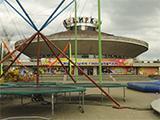 Ставропольский Государственный Цирк