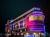 Гостиница Кентавр, Ставрополь